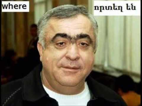 Serj Sargsyan - սաշիկ սարգսյան տունը Ամերիկայում. Գնել է 2,8 մլն դոլար 2005 թ. House of Sashik Sargsyan in California. Bought for 2.8 million dollars in 2005. Links and refe...