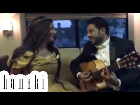 محمد حماقي يكشف لدنيا سمير غانم إحدى أغاني ألبومه الجديد