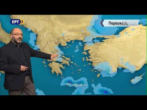 ΔΕΛΤΙΟ ΚΑΙΡΟΥ με τον Σάκη Αρναούτογλου | 06/11/2018 | ΕΡΤ
