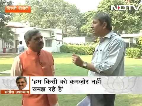 We are not equating PM Modi with Kejriwal: Satish Upadhyay