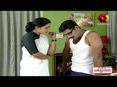 Karyam Nissaram 04 12 2013 Full Episode 05 December 2013 12 AM
