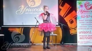 Виктория Новикова «Доброе утро, кошка»