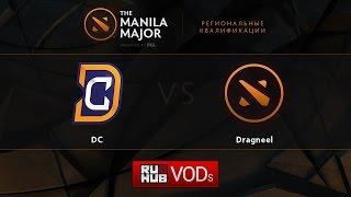 DC vs Dragneel, game 1