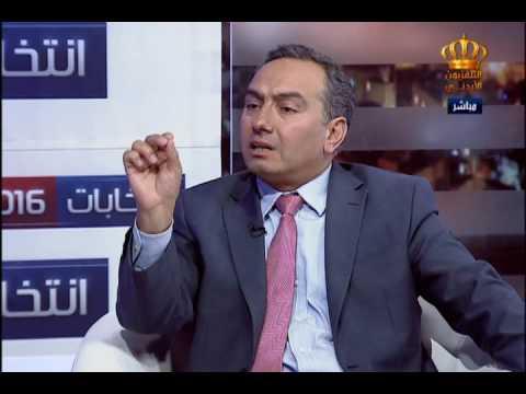 استوديو انتخابات 2016 | لقاء الدكتور فارس بريزات