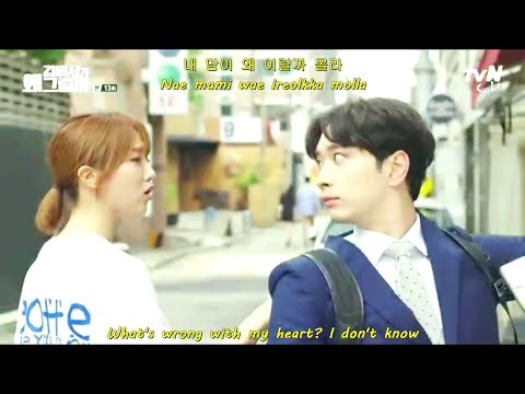 [HAN-ROM-ENG ]LEE DA YEON – WHY AM I LIKE THIS [왜 이럴까] OST What's Wrong With Secretary Kim.PART 6