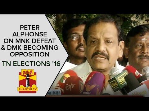 Peter-Alphonses-Press-Meet-On-MNK-Heavy-Defeat-DMK-Becoming-Opposition