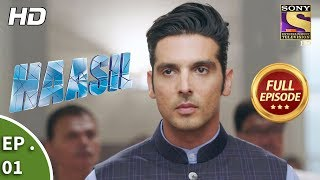 Haasil - हासिल - Ep 01 - Full Episode - 30th October, 2017