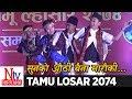 Sunko Aauthi Baina Maru Ki Tamu Loasr 2074 Live