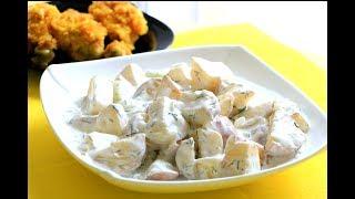 PISANI RECEPT: http://www.serpica.net/2017/07/krompir-salata-sa-jogurtom-i-miroijom.htmlLagana, letnja salata vrlo prijatnog ukusa. Spremam je na pari ali vi možete obariti krompir u vodi.Šerpicin facebook: https://www.facebook.com/serpicadomacirecepti/Šerpicin instagram: https://www.instagram.com/ivana_serpica/