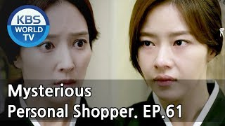 Nonton Mysterious Personal Shopper                 Ep 61  Sub   Eng  Chn   2018 05 28  Film Subtitle Indonesia Streaming Movie Download