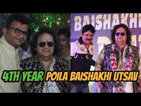 Bappi Lahiri at 4th Year Poila Baishakhi Utsav