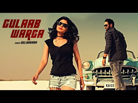 Gulaab Warga Songs mp3 download and Lyrics