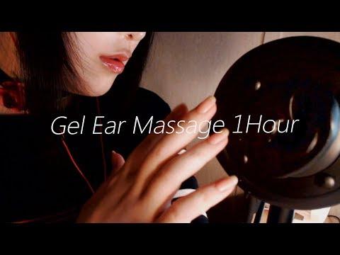 No Talking ASMR Gel Ear Massage 1 Hour! XD