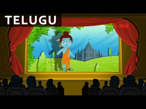 Download Chal Chal Chal - Bala Anandam - Telugu Nursery Rhymes/Songs For Kids HD Video