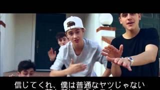Video Jack and Jack feat.Skate  - Like That 日本語訳 MP3, 3GP, MP4, WEBM, AVI, FLV Juni 2018