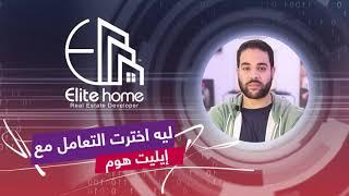 المهندس محمد كمال وإختياره للحى الثانى بيت الوطن
