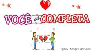 Mensagem de carinho - Mensagem Romântica_Ao Meu Amor Todo Amor do Mundo