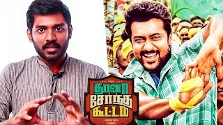 Video Thaanaa Serndha Koottam Review | A Smart Heist Film | Suriya | Keerthy Suresh MP3, 3GP, MP4, WEBM, AVI, FLV Januari 2018