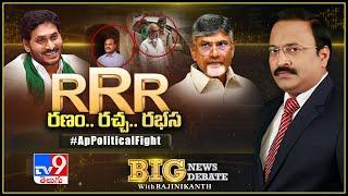 Big News Big Debate LIVE    బడ్జెట్ సెషన్స్ పై పొలిటికల్ టచ్ : Rajinikanth