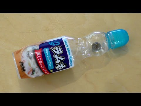 Japanese Cream Stew Ramune - Bbbaäaahhhhrrrrr (видео)