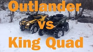 4. Can-Am Outlander 650 vs Suzuki Kingquad 750 Steep Hill Climb
