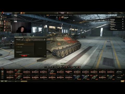 9.18!!! Революция в World of Tanks.  Успех или провал?