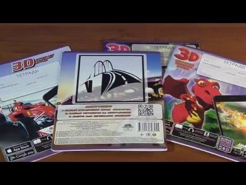 Devar Edication Живая тетрадь Ламборгини обзор (видео)
