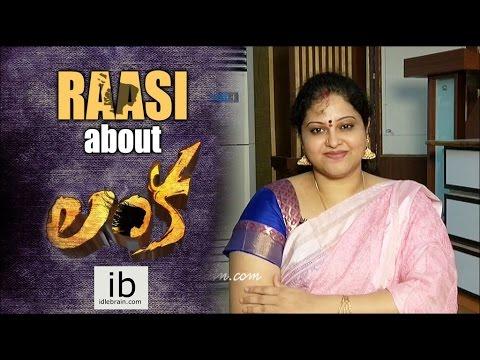 Raasi about Lanka