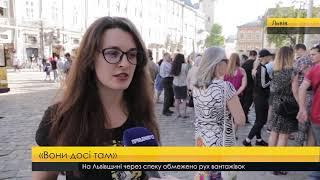 Правда тижня на ПравдаТУТ Львів за 03.06.2018