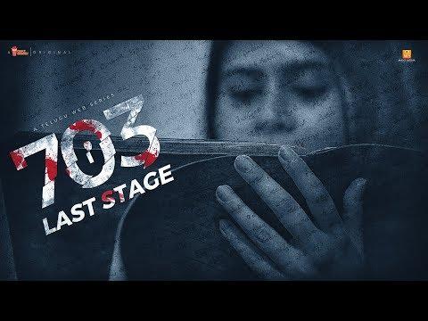 703 - Episode 5 | Stage 5 - హాలాహలము| Telugu Web Series | A Chai Bisket Original (видео)