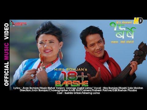 (New Tamang Selo 18 BARSE १८ बर्षे By Hira Bomjan ... 10 min)