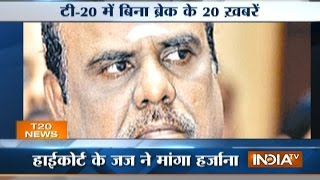 T 20 News | 17th March, 2017 ( Part 2 ) - India TV