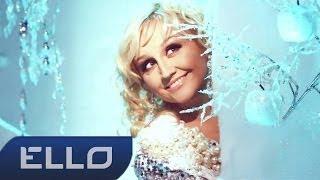 ФРИСТАЙЛ & Сергей Кузнецов (feat. Нина Кирсо) - Белая вьюга
