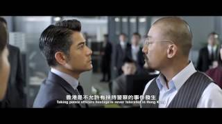 Nonton Cold War 寒戰 (2012) Official Hong Kong Trailer HD 1080 HK Neo Aaron Kwok Tony Leung Andy Lau Film Subtitle Indonesia Streaming Movie Download