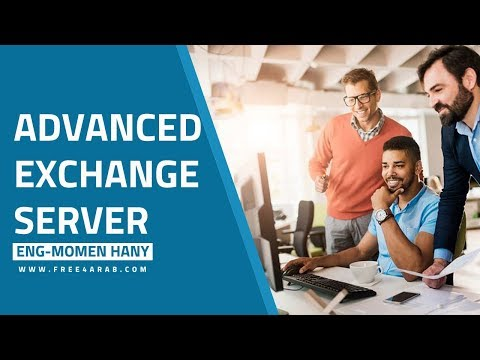 01-Advanced Exchange Server (Lecture 1) By Eng-Momen Hany | Arabic