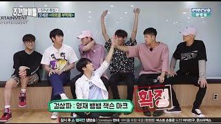 ENG SUB 160810 Weekly Idol GOT7 Ugly Dance Cut  EP 263