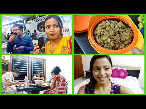 Bahat dino bad taste kiya | She made this yummy dish for us | Glam With Me