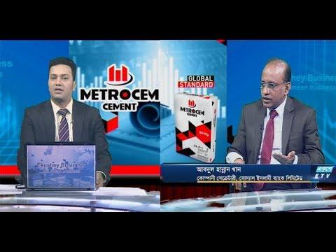 Ekushey business || আবদুল হান্নান খান || 04 December 2019 || ETV Business