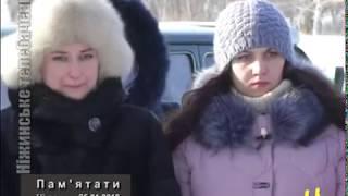 Вшанування пам'яті жертв голокосту. Ніжин 25.01.2019 р.