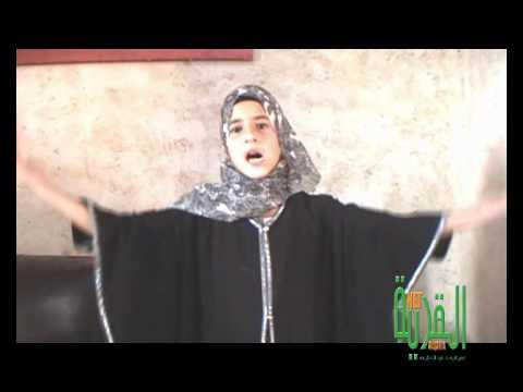 جزيل ناشد بدوي 2