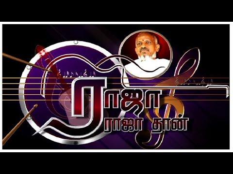 The-Ilaiyaraaja-Extravaganza-Raja-Rajathan-Live-Show