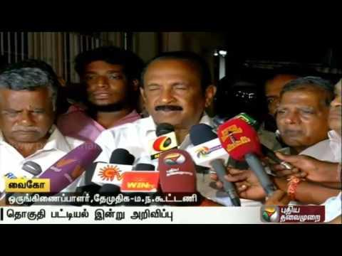 Details-about-allocation-of-constituencies-in-the-PWF--80-%-of-the-work-over-says-Vaiko