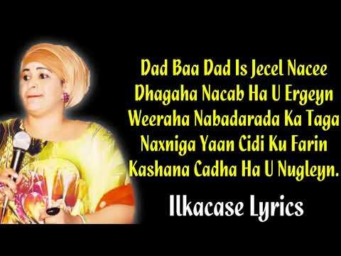 Yurub Geenyo Hees Cusub Niyada Ka Diyaar Garoow Lyrics 2018