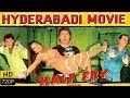 Half Fry Full Length Hyderabadi Movie  Eshan Khan Monalisa Mast Ali Sajid Khan