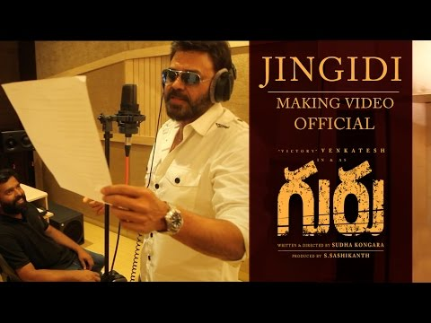 Guru Telugu Movie Songs | JINGIDI Song Making | Venkatesh | Ritika Singh | Santosh Narayana