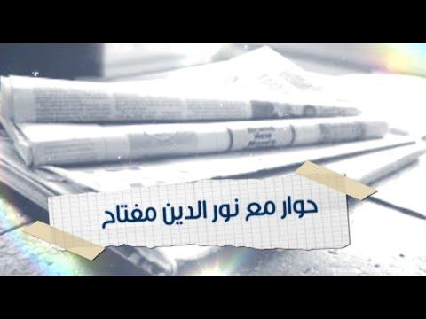 صورة الفيديو