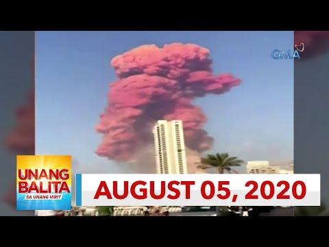 Unang Balita sa Unang Hirit: August 5, 2020 [HD]