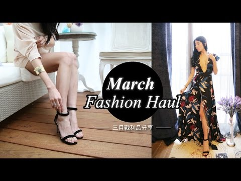 March Fashion Haul