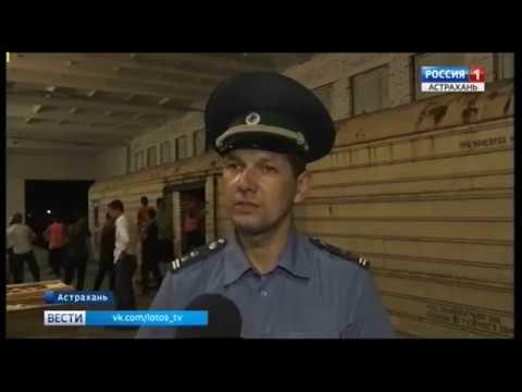 В Астраханской области Управлением Россельхознадзора осуществлен карантинный фитосанитарный контроль овощной продукции