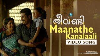 Video Maanathe Kanalaali Video Song | Theevandi Movie | August Cinema | Tovino Thomas | Kailas Menon MP3, 3GP, MP4, WEBM, AVI, FLV September 2018